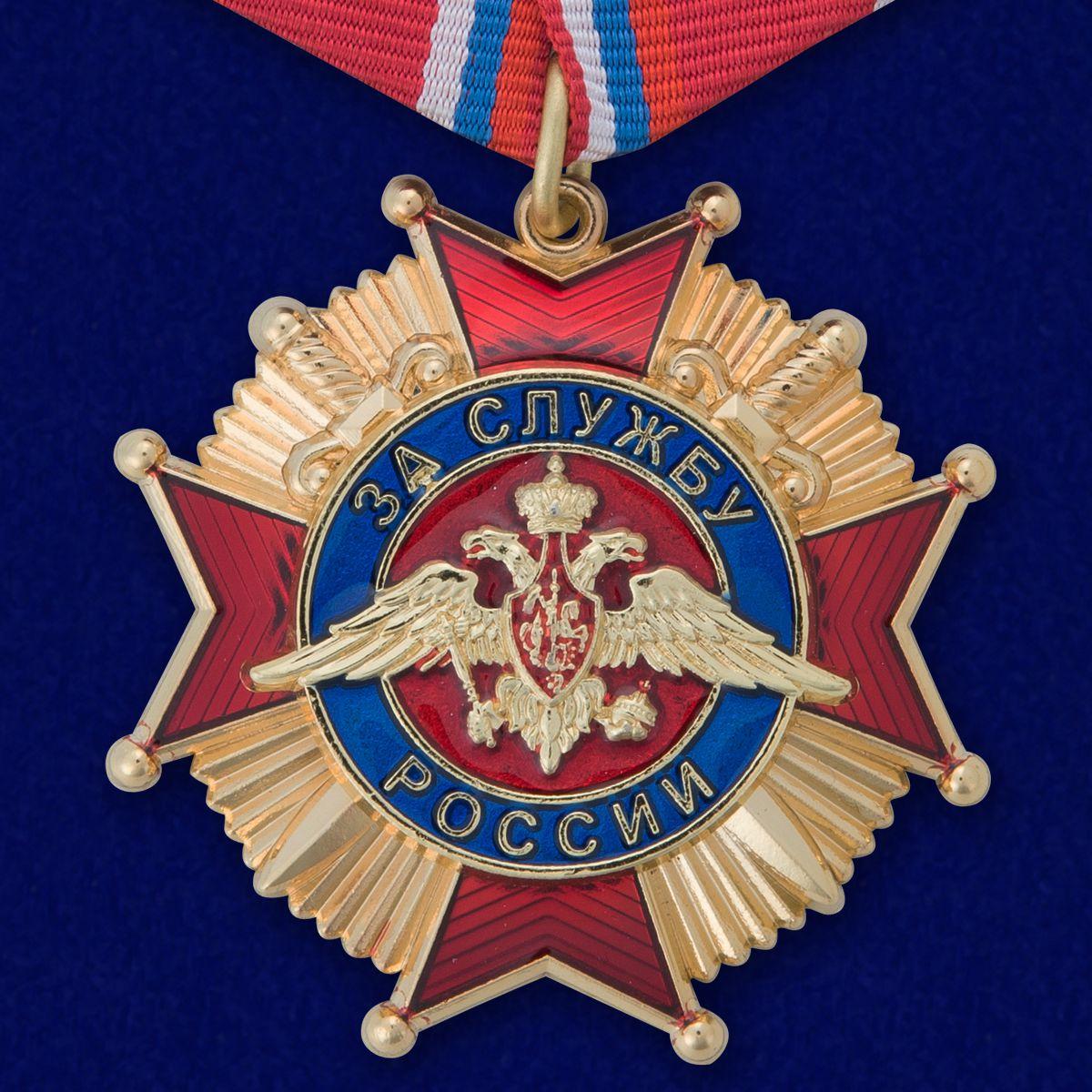 Заказать награды МО в Екатеринбурге