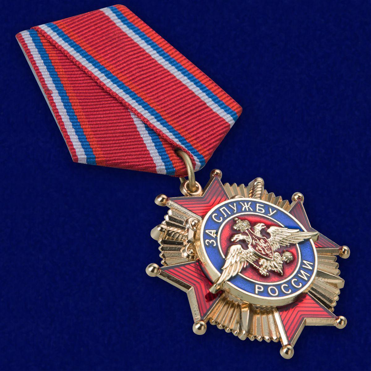 Купить орден За службу России 1 степени