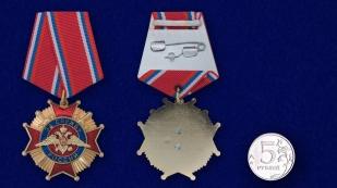 Заказать орден За службу России 1 степени