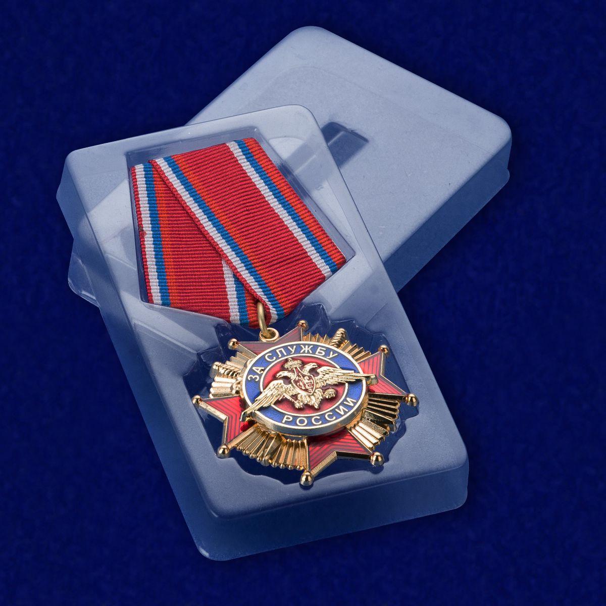 Орден За службу России 1 степени в футляре из пластика