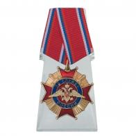 Орден За службу России 1 степени на подставке