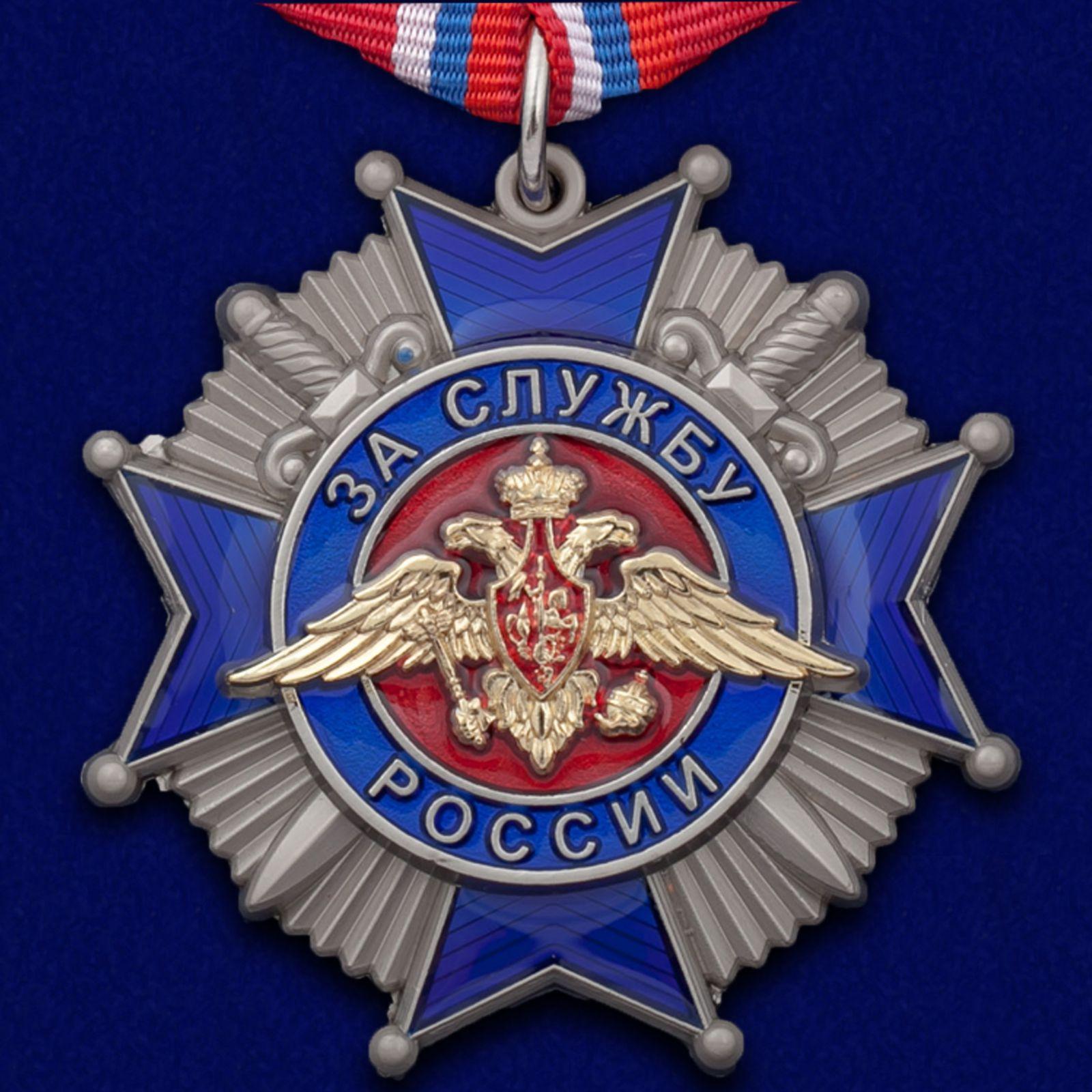 Награды МВД купить в Подольске
