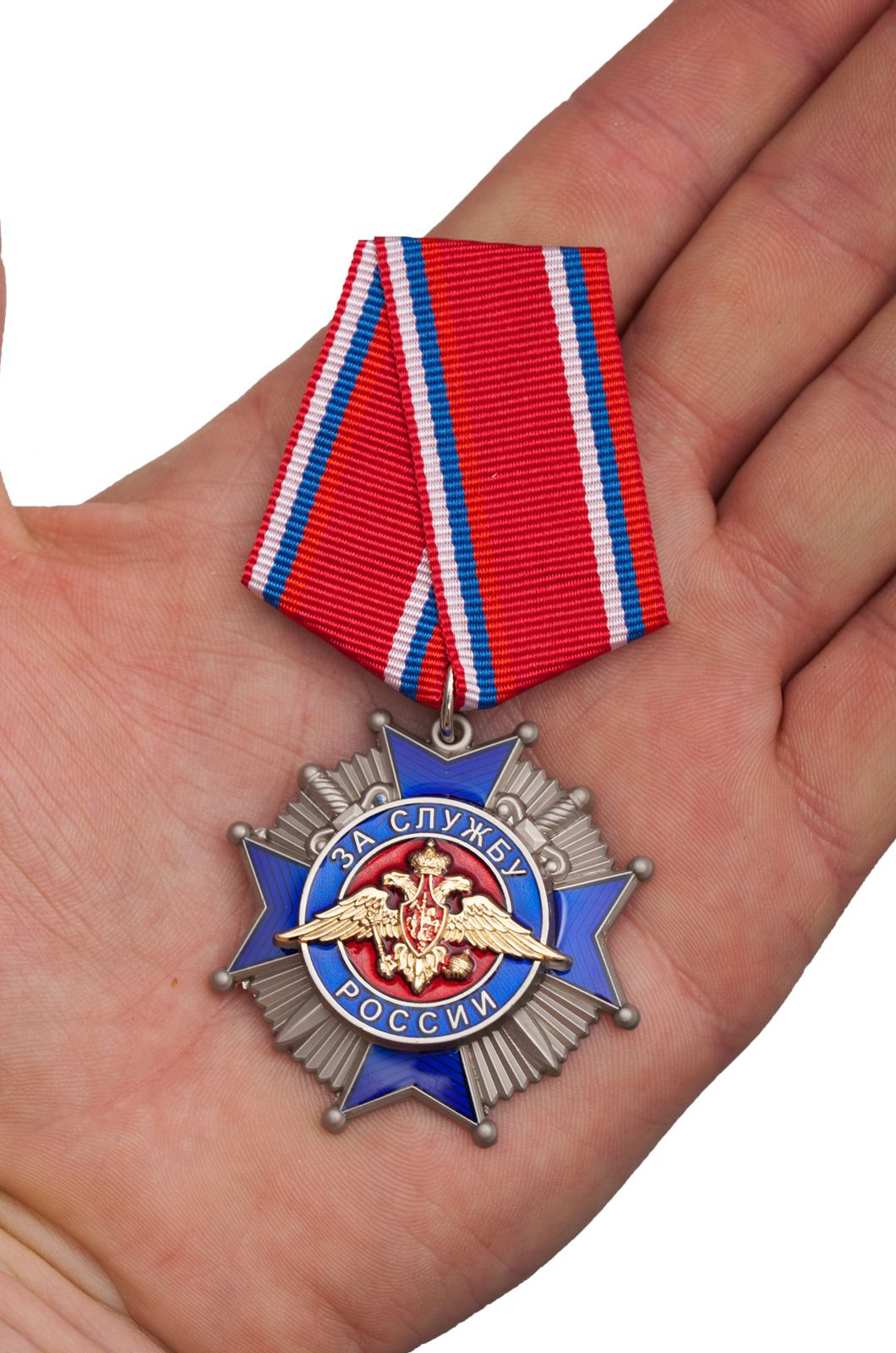 """Орден """"За службу России"""" 2 степень с доставкой"""
