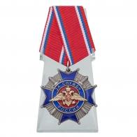Орден За службу России 2 степени на подставке
