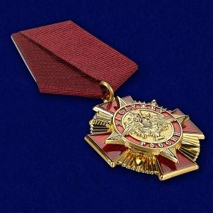 Орден За службу России - вид под углом