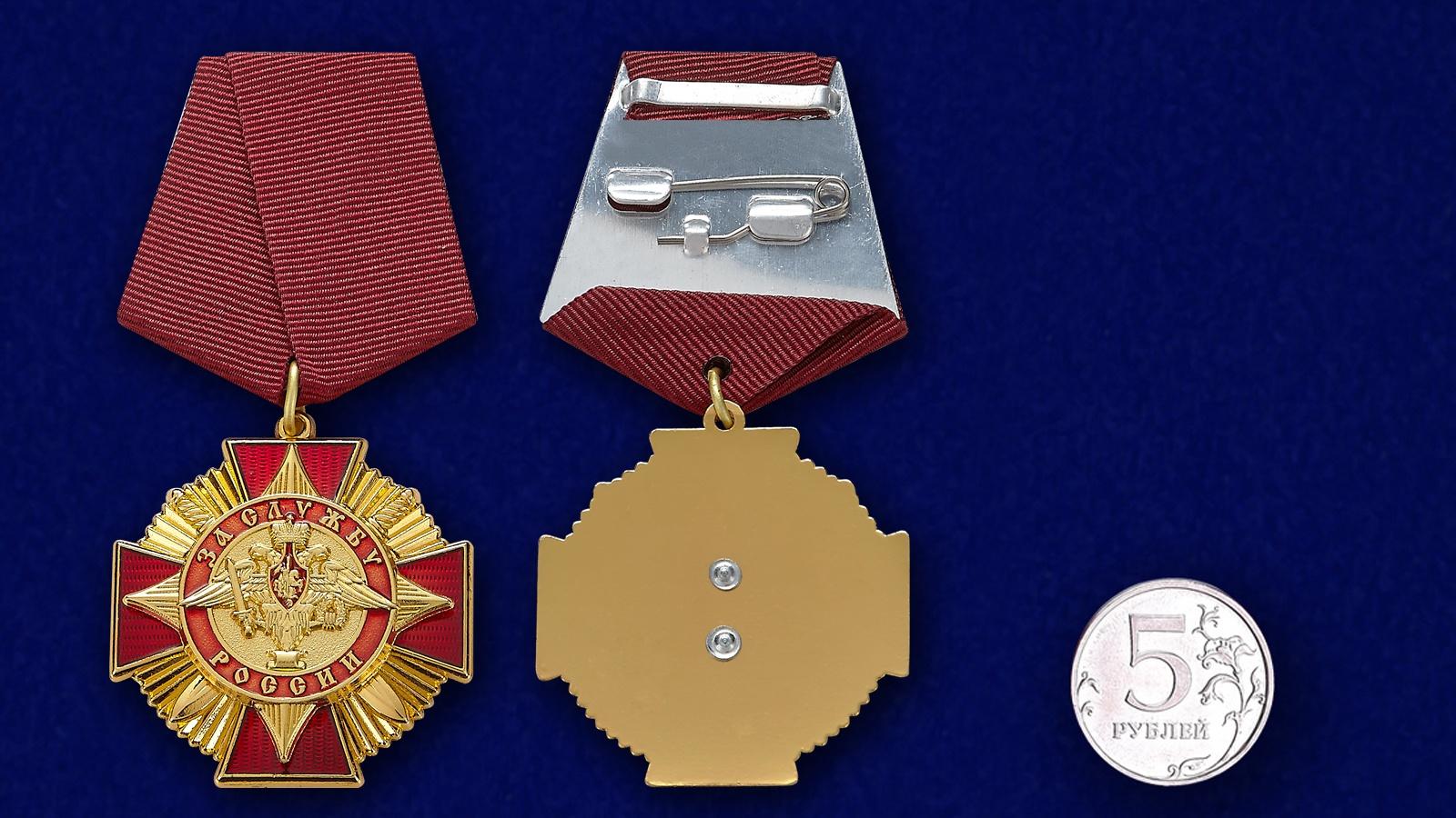 Орден За службу России - сравнительный размер