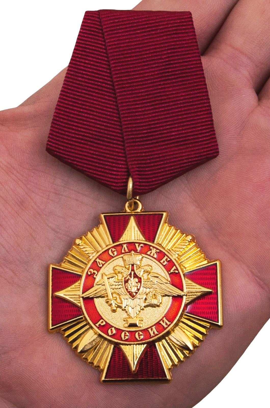 Орден За службу России - вид на ладони