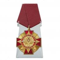 Орден За службу России на подставке
