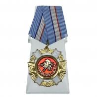 Орден За верность долгу на подставке