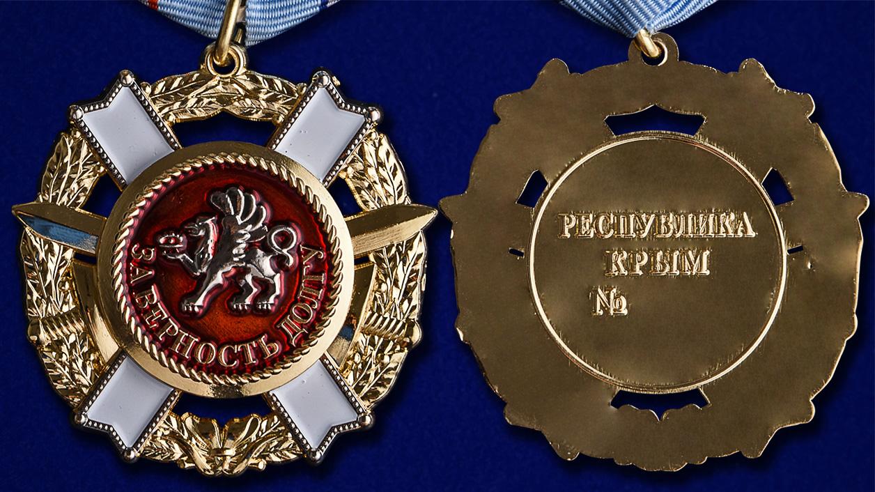 """Орден """"За верность долгу"""" с мечами - аверс и реверс"""
