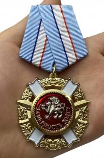 """Орден """"За верность долгу"""" с мечами по выгодной цене"""