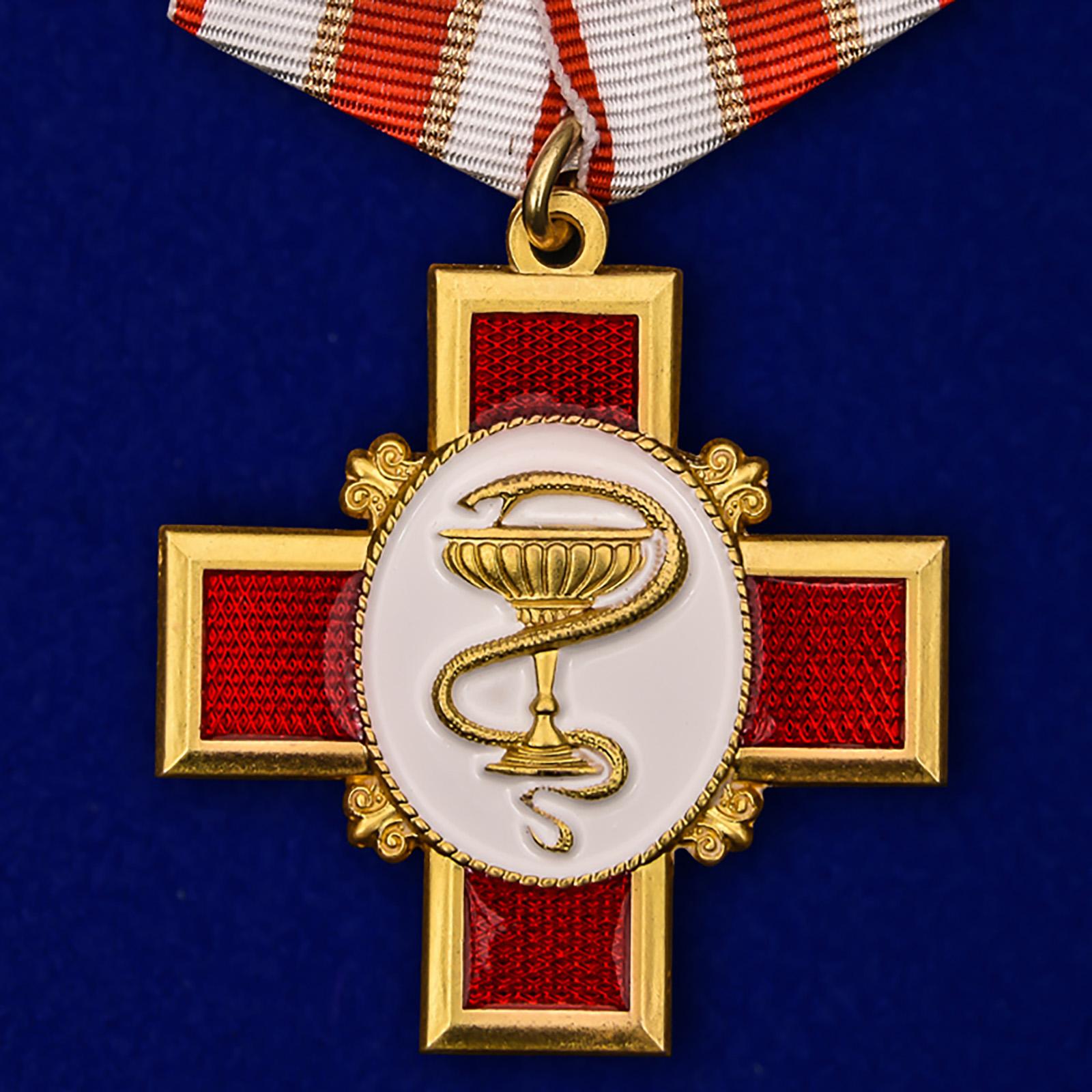 """Орден """"За заслуги в медицине"""" на колодке"""