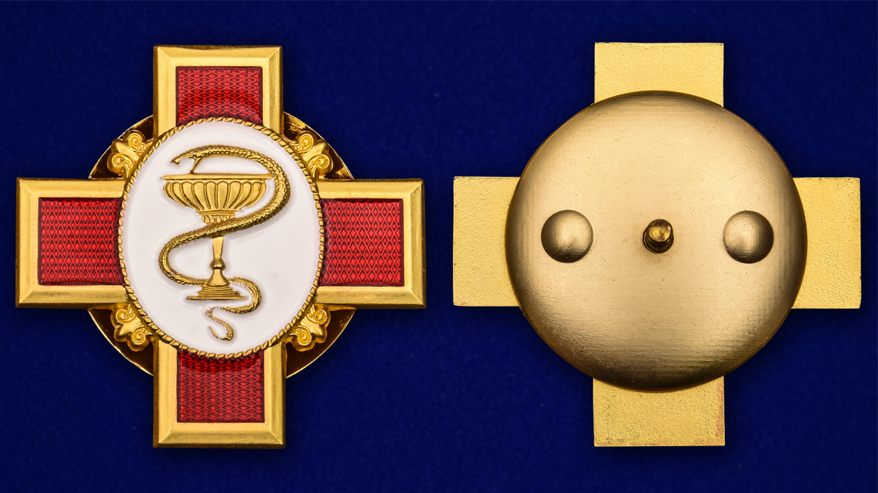 "Орден ""За заслуги в медицине"" в футляре из бархатистого флока - аверс и реверс"