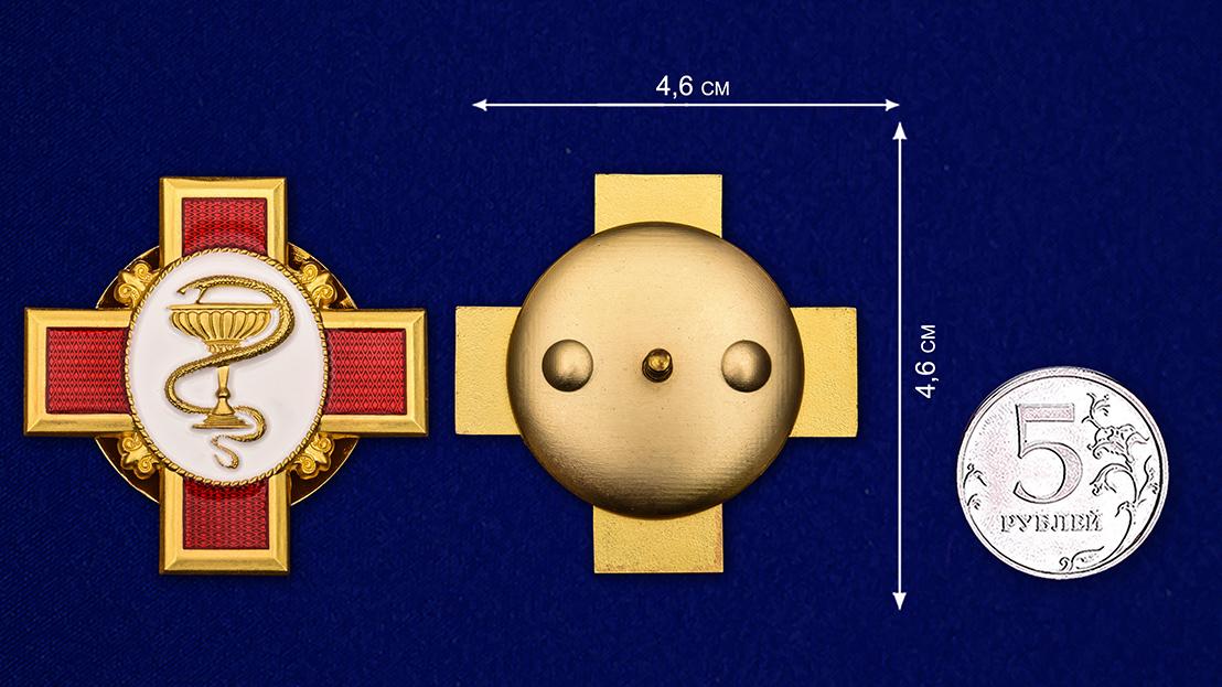 """Орден """"За заслуги в медицине"""" в футляре из бархатистого флока - сравнительный вид"""