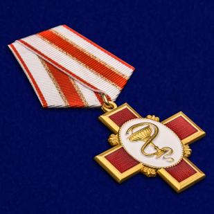 """Орден """"За заслуги в медицине"""" (на колодке) - общий вид"""