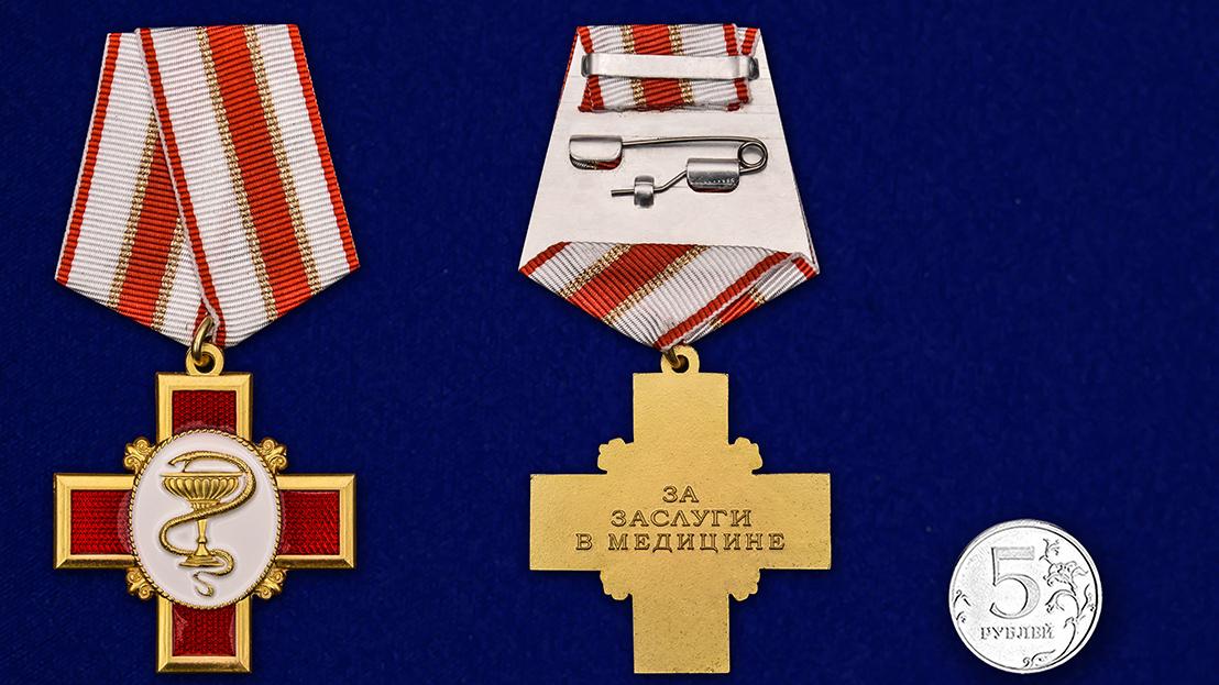 """Орден """"За заслуги в медицине"""" (на колодке) - сравнительный вид"""