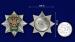 """Орден """"Звезда охотника"""" в бархатистом футляре с прозрачной крышкой - сравнительный вид"""