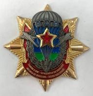 """Орден """"Звезда ВДВ"""""""