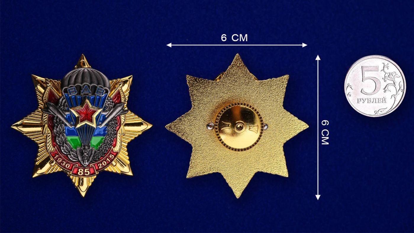 Знак 85 лет Воздушно-десантным войскам - сравнительный размер