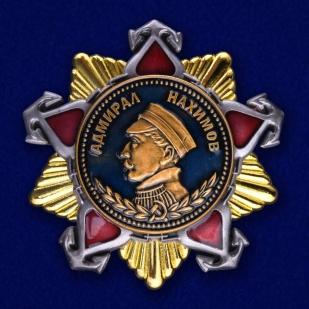 Орден Нахимова 1-й степени