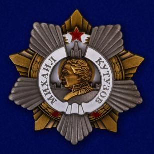 Орден Кутузова 1-й степени