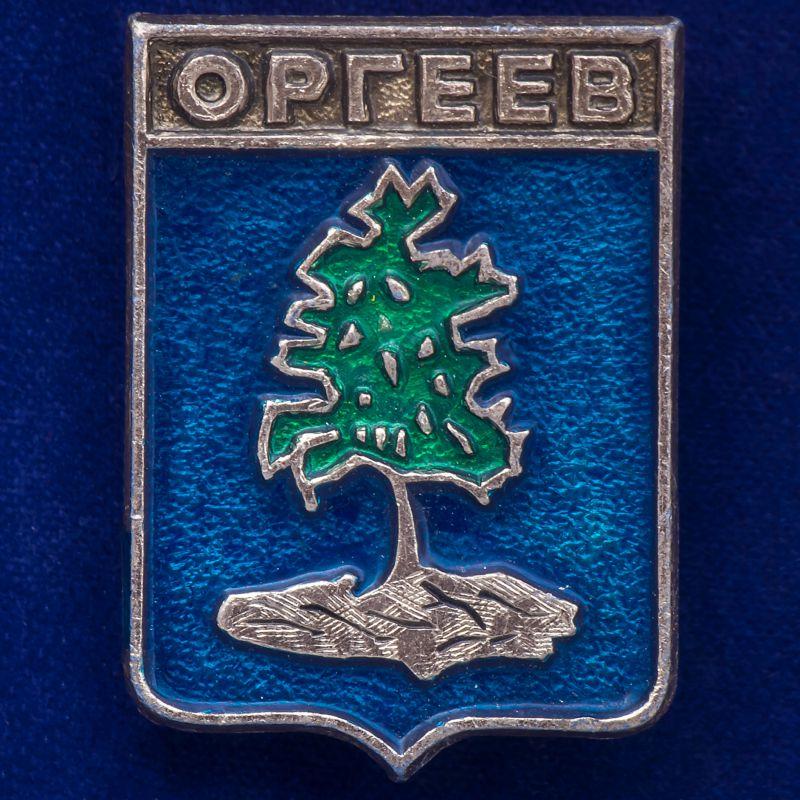 Оргеевский значок