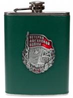 """Оригинальная фляжка для алкоголя """"Ветеран Афганской войны"""""""