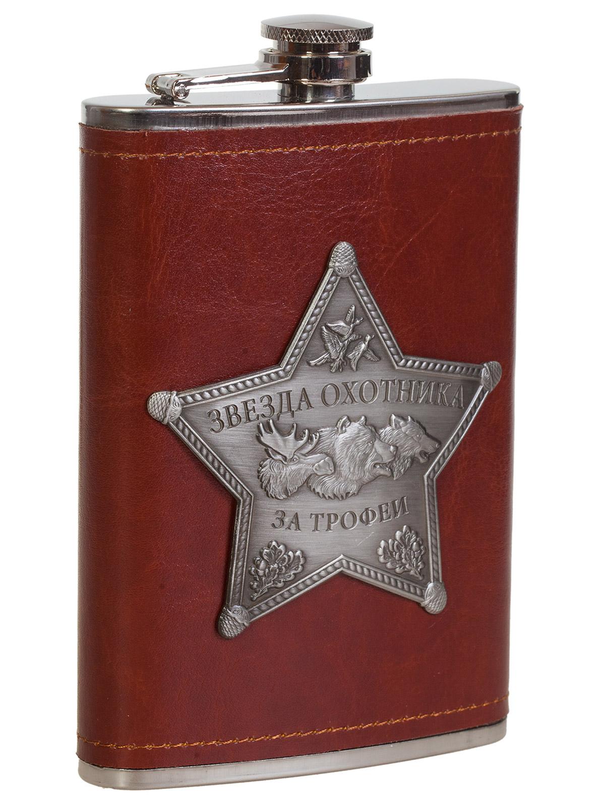 Купить оригинальную фляжку в чехле с накладкой Звезда Охотника выгодно с доставкой