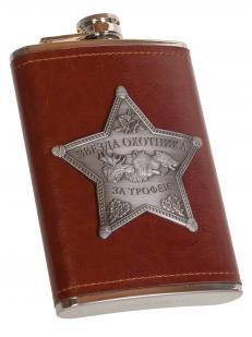 Оригинальная фляжка в чехле с накладкой Звезда Охотника - купить онлайн