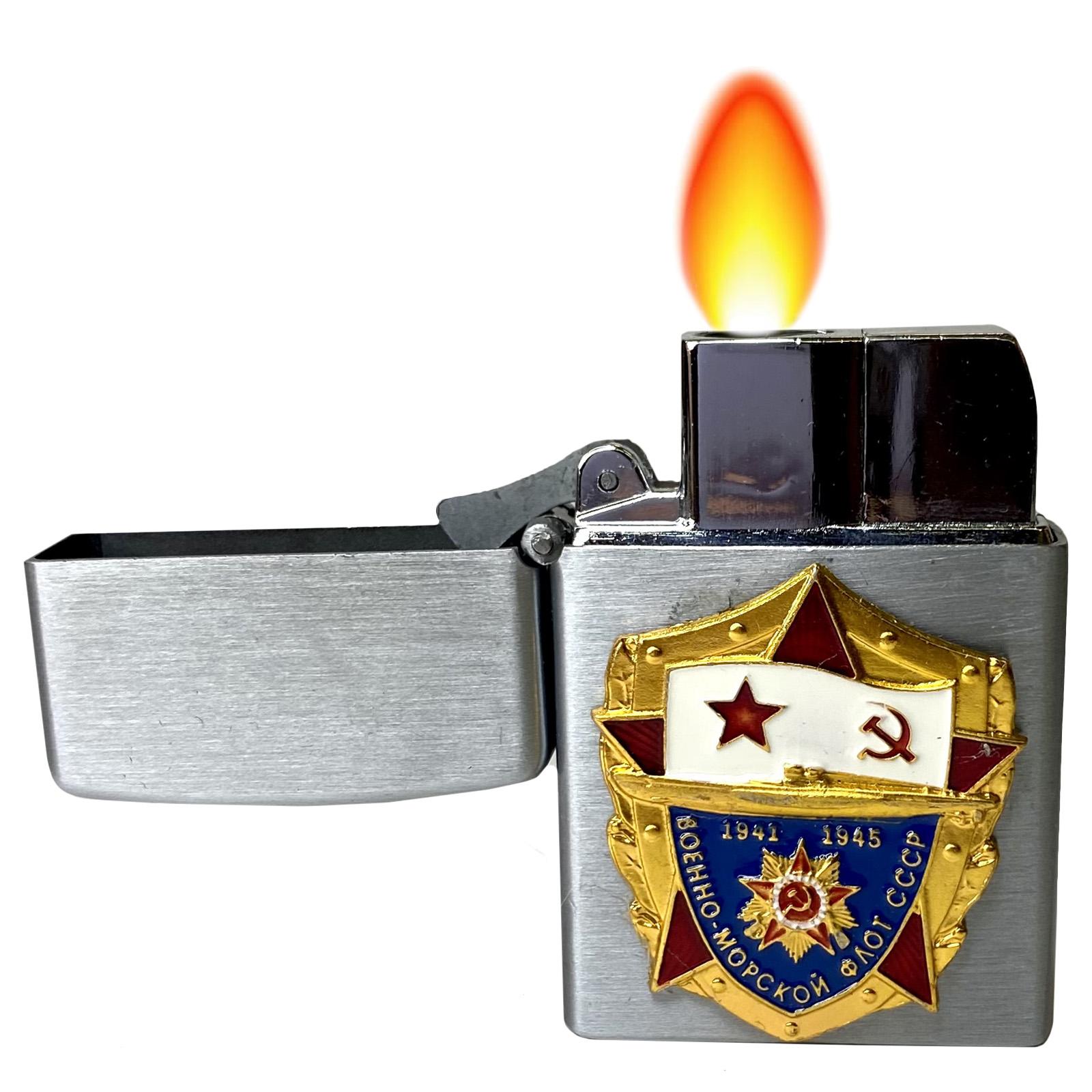 Заказать зажигалку ВМФ с доставкой