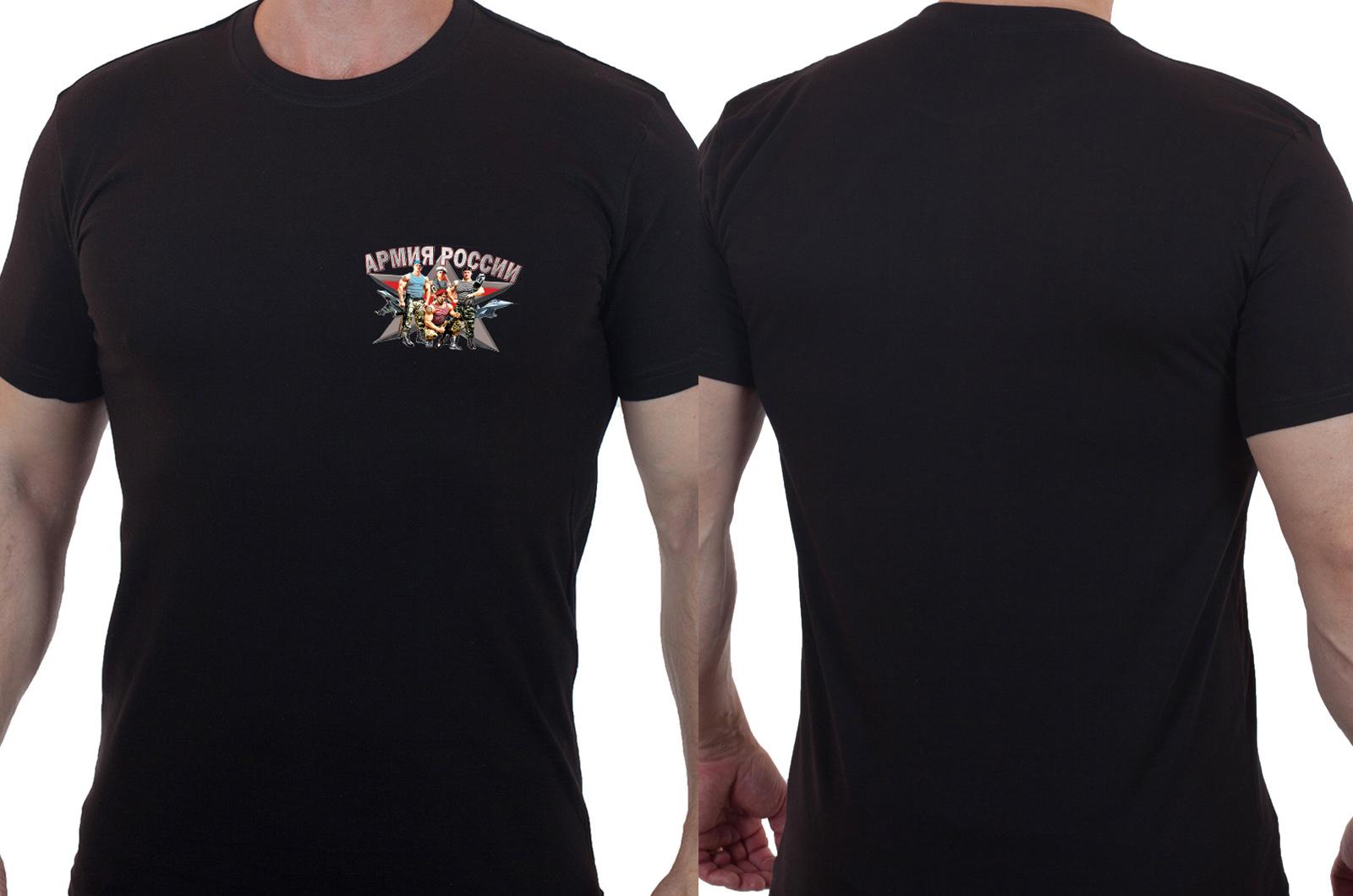 Оригинальная хлопковая футболка Армия России - купить с доставкой