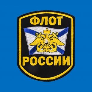 Оригинальная хлопковая футболка ФЛОТ РОССИИ