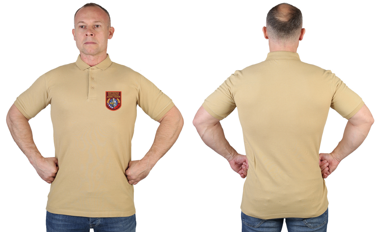 Оригинальная хлопковая футболка-поло с термонаклейкой ВБД