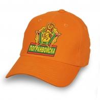 Оригинальная кепка Погранвойска.