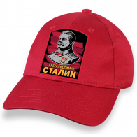 Оригинальная красная бейсболка с термотрансфером Генералиссимус Сталин