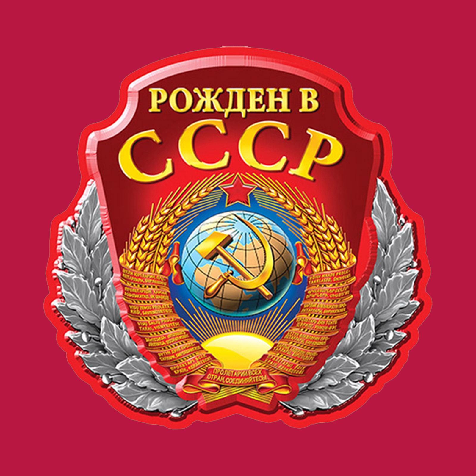 Купить оригинальную красную бейсболку с термотрансфером РОЖДЕН В СССР оптом выгодно