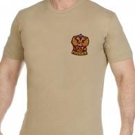 Оригинальная мужская футболка с вышивкой Герб России