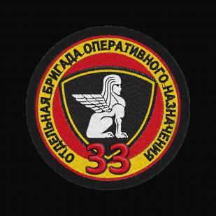 Оригинальная мужская толстовка с символикой 33 ОДОН ВВ МВД