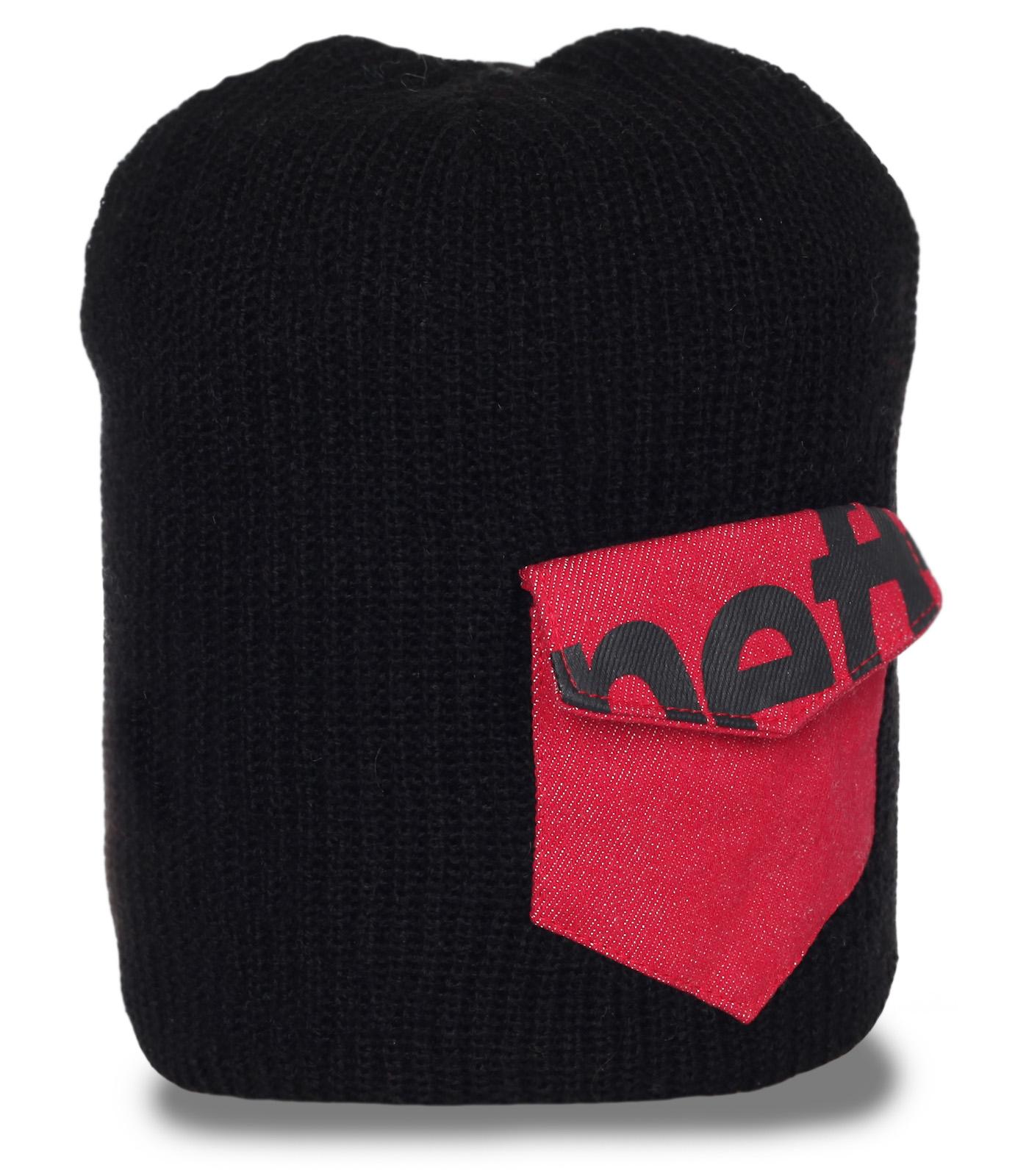 Оригинальная шапка Neff для модных парней. Безупречное сочетание качества и удобства