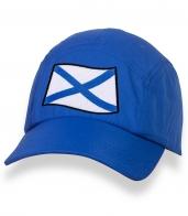 Оригинальная синяя бейсболка с нашивкой Андреевский флаг