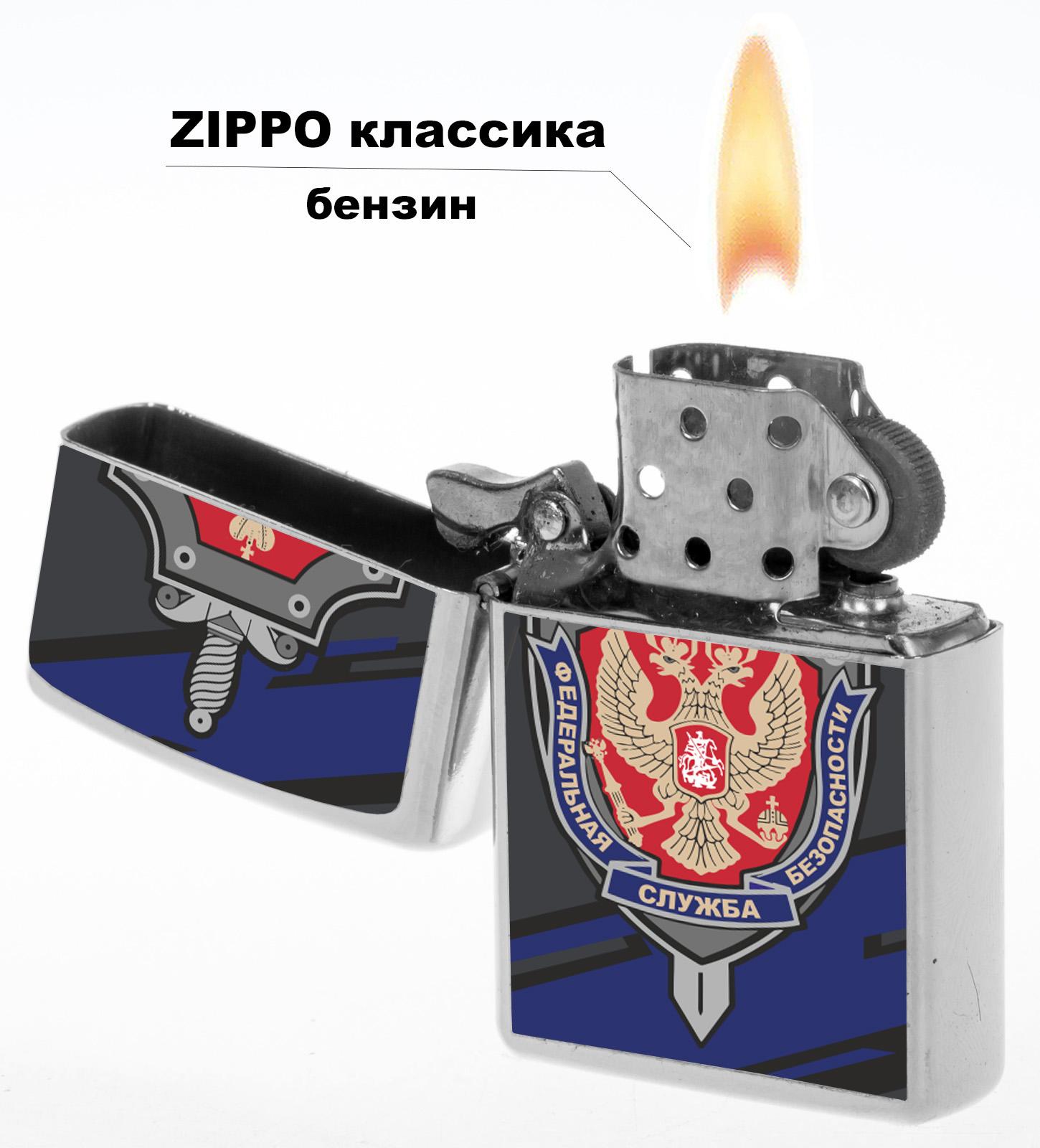 Оригинальная зажигалка ФСБ бензиновая купить с доставкой в любой город