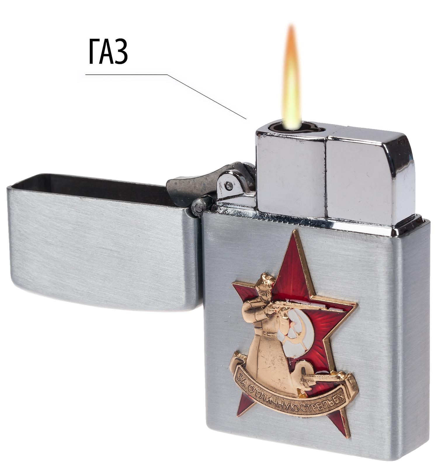 """Оригинальная зажигалка с накладкой """"За отличную стрельбу"""""""