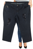 Оригинальные джинсы с украшениями от бренда Sheego®