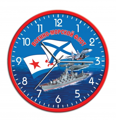 Оригинальные настенные часы ВМФ
