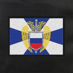 Оригинальный черный рюкзак с нашивкой ФСО купить по лучшей цене