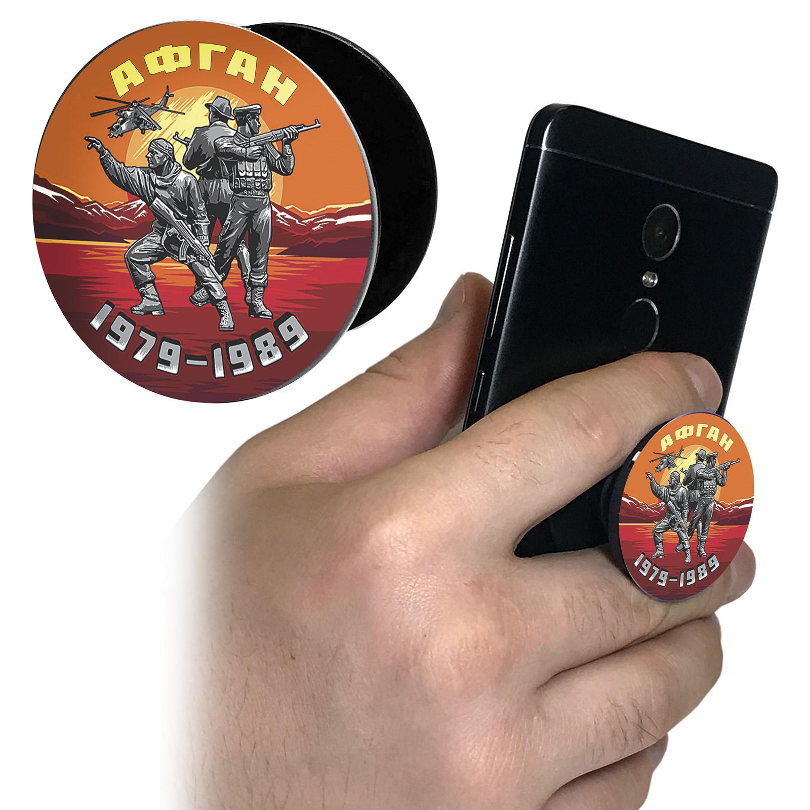 """Оригинальный держатель для телефона """"Афган"""""""