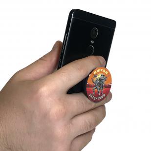 """Оригинальный держатель для телефона """"Афган"""" по лучшей цене"""
