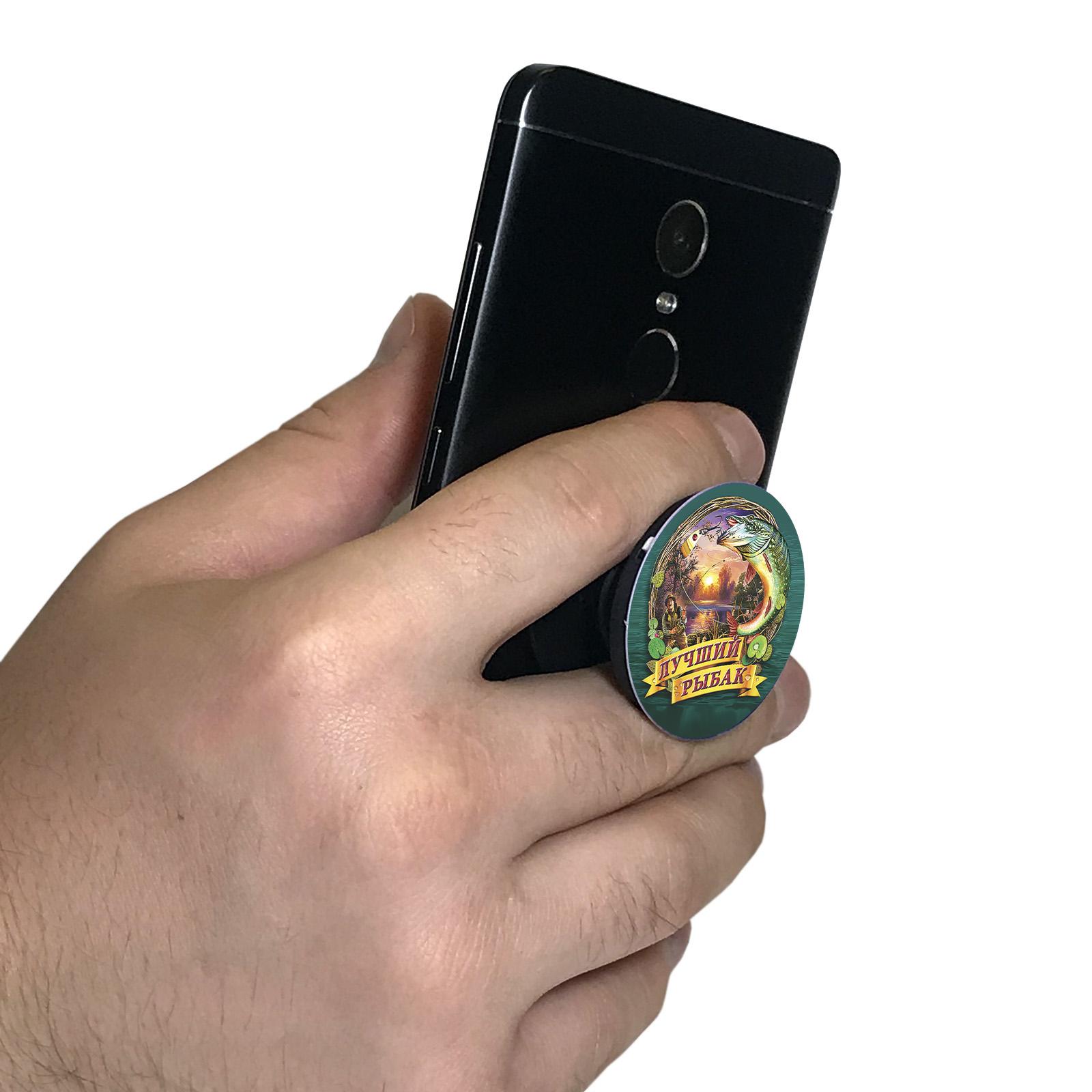 """Оригинальный держатель для телефона """"Лучший рыбак"""" с доставкой"""