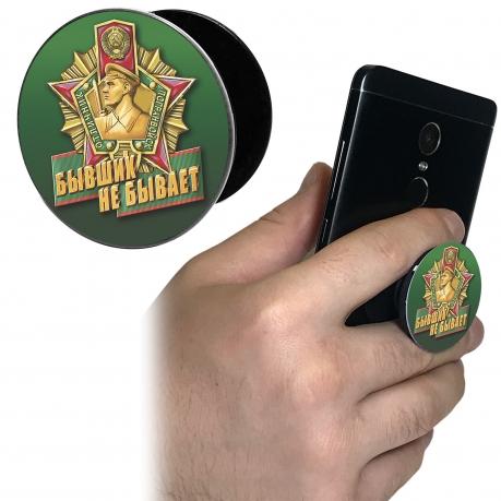 Оригинальный держатель для телефона с принтом ПВ