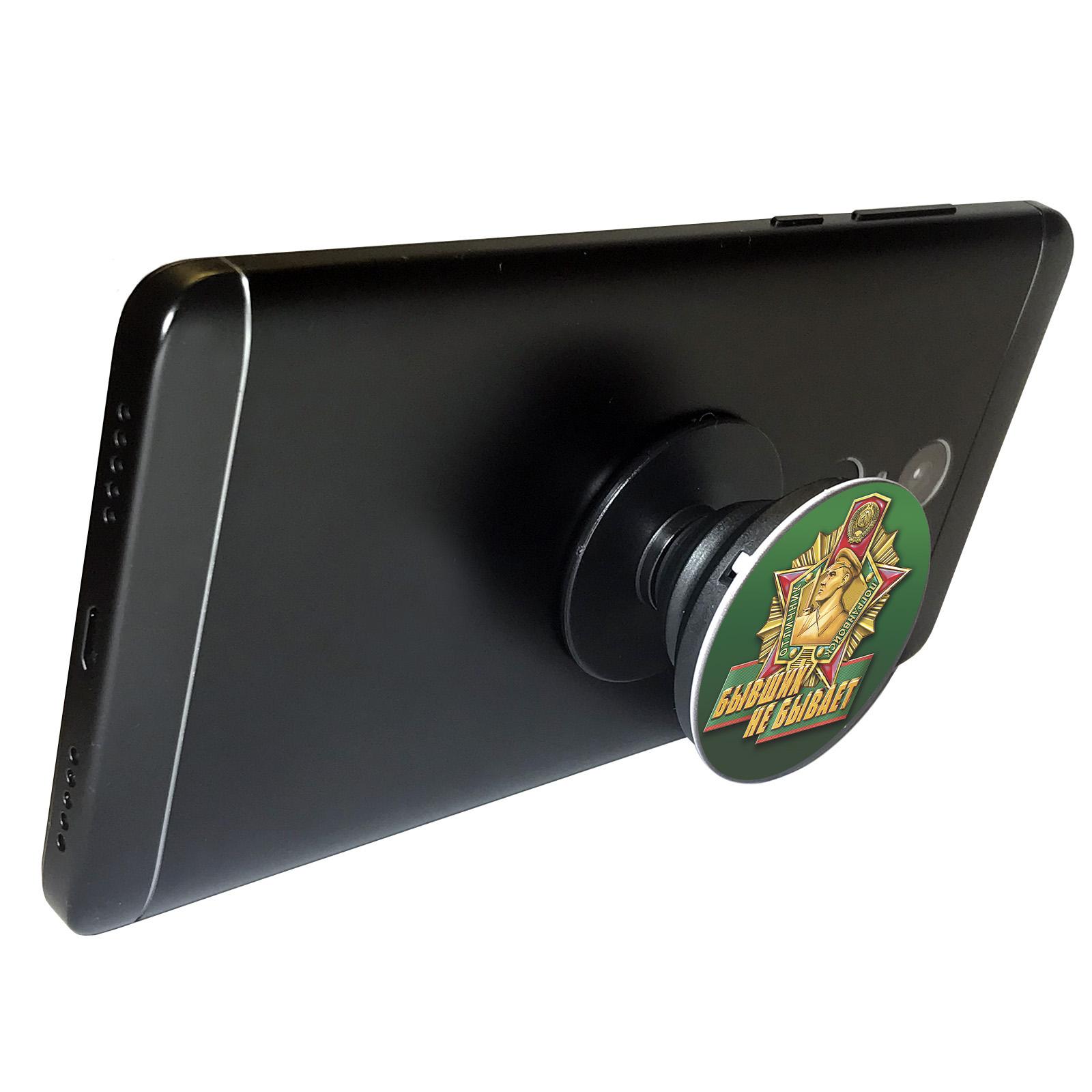 Купить оригинальный держатель для телефона с принтом ПВ